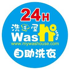 洗多屋自助洗衣