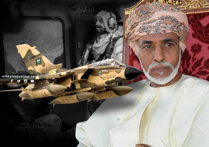 عُمان و عاصفة الحزم، الجذور التاريخية و الدلالات الاستراتيجية 2/2