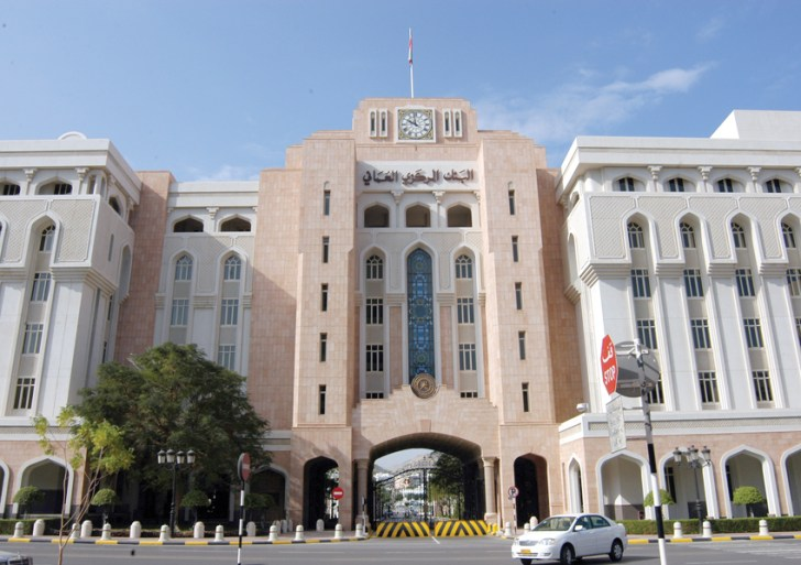 1 ديسمبر 1974: تأسيس البنك المركزي العماني