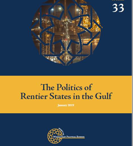 سياسات الدولة الريعية في الخليج العربي