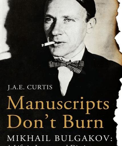 المخطوطات لا تحترق: يوميات ميخائيل بولجاكوف ورسائله