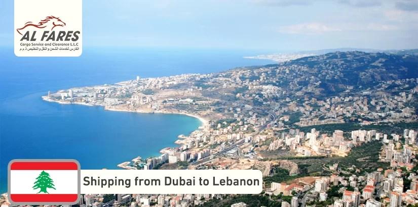 Shipping from Dubai to Lebanon