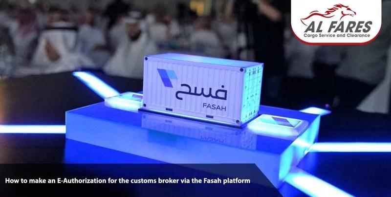How to make an E-Authorization for the customs broker via the Fasah platform