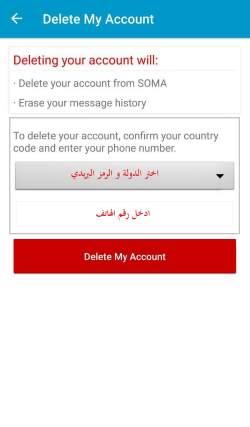 delete-soma-messenger-account-screenshot