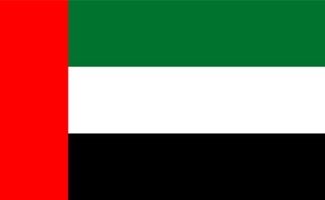 تأشيرة دخول دبي