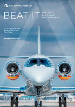 Business jet shoot for magazine campaign
