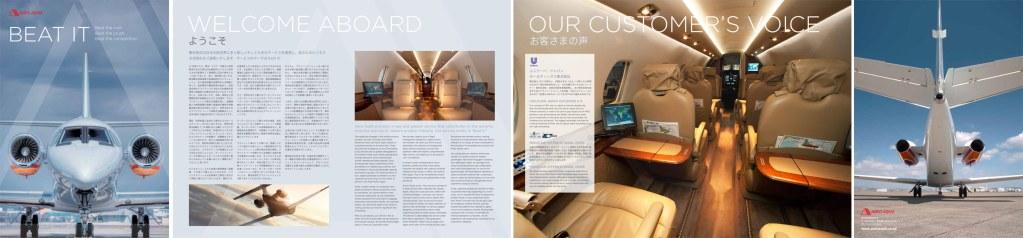 Brochure for Asahi Aero, Osaka
