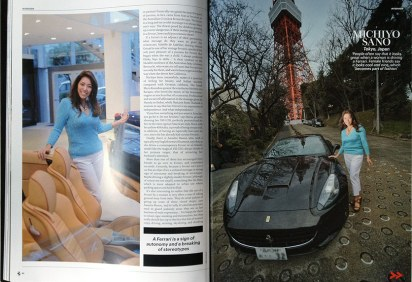Portraits of Michiyo Sano for Ferrari Magazine