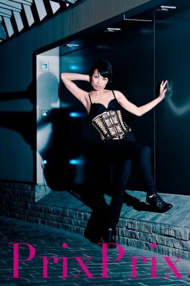 Location fashion photography for PrixPrix