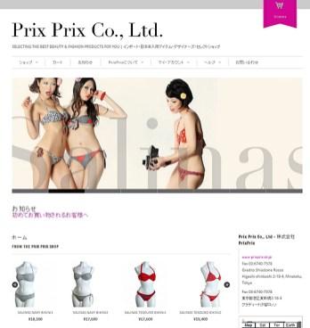 Header image photography & web design