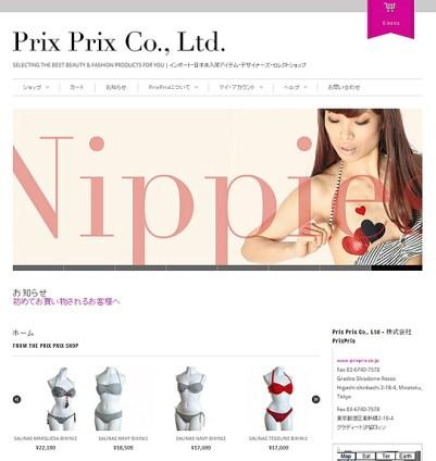Fashion photography & web design