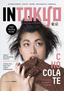 Cover for InTokyo Magazine