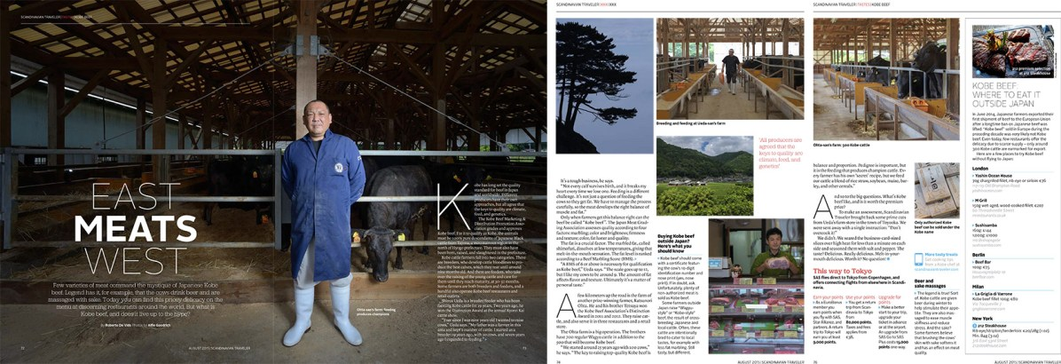 Feature on Kobe beef for SAS Airlines magazine