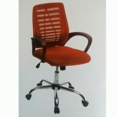 Revolving Executive Chair Vanity Chairs With Wheels Emel Victory Medium Back Mesh Office