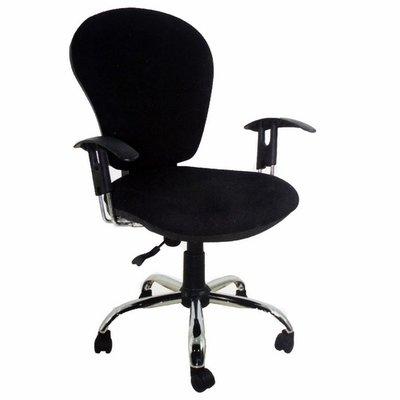 ergonomic chair nigeria teal chevron saucer peach secretary swivel metal base office - black • alfim limited