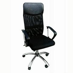 Revolving Desk Chair Hanging Early Settler High Back Mesh Office