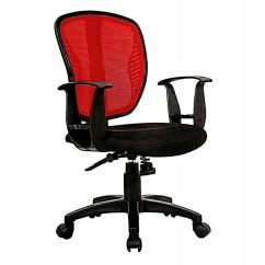 Swivel Chair Nigeria Banquet Covers With Sashes Emel Brushed Pb Ergonomic Mesh And Fabric Office