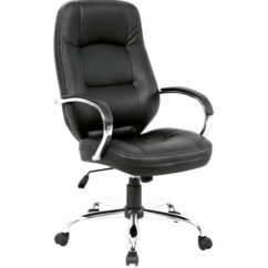Office Chairs For Bad Backs Reviews Chair Rentals Lincoln Ne Ambassador High Back Leather Swivel Revolving