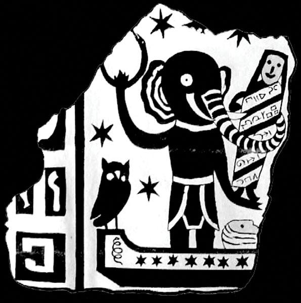 tarragona-dios-elefante-buho