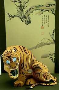 Arte figurativa giapponese Ito Jakuchu - Tigre