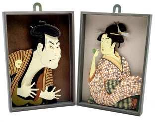 Arte giapponese.
