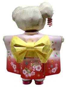 Orsetto kimono