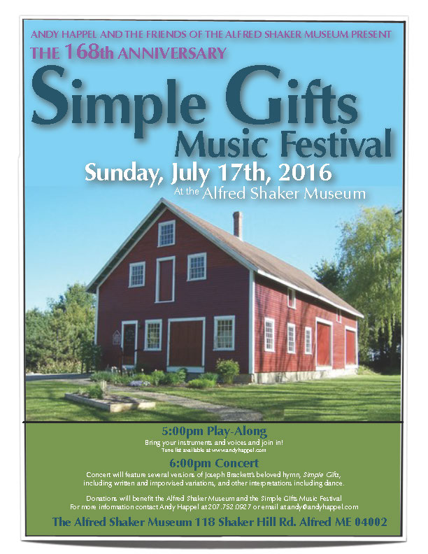 simple gifts 2016 small