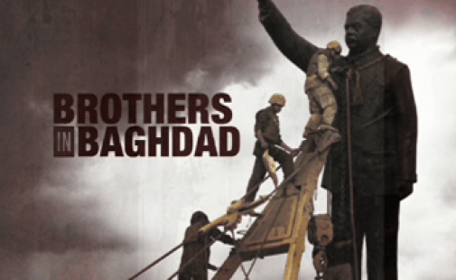 Brothers in Baghdad - 1 Hour Documentary