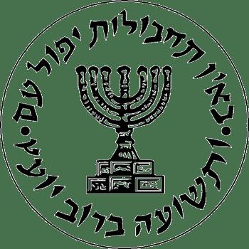 Woman May Lead Israeli Mossad's Recruitment Department