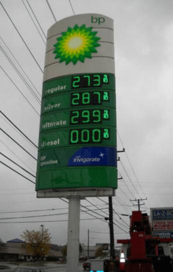 pylon-electronic-price-13