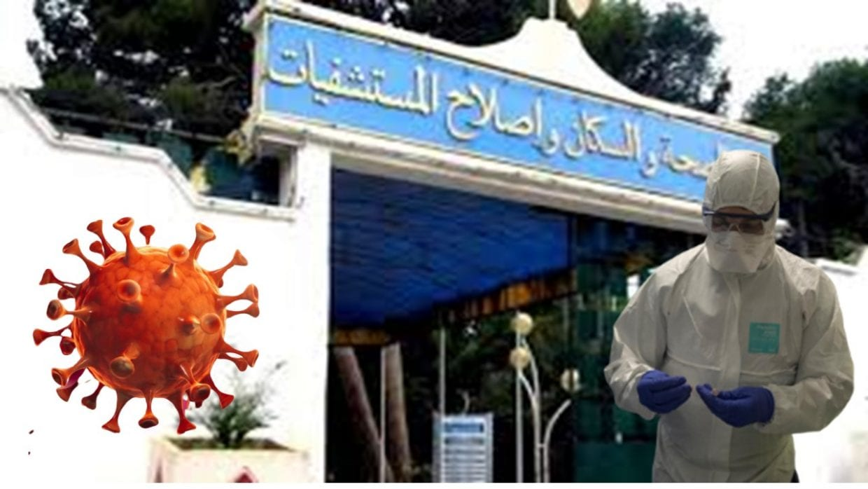 Coronavirus en Algérie : Un nouveau cas confirmé à Alger - Algerie360