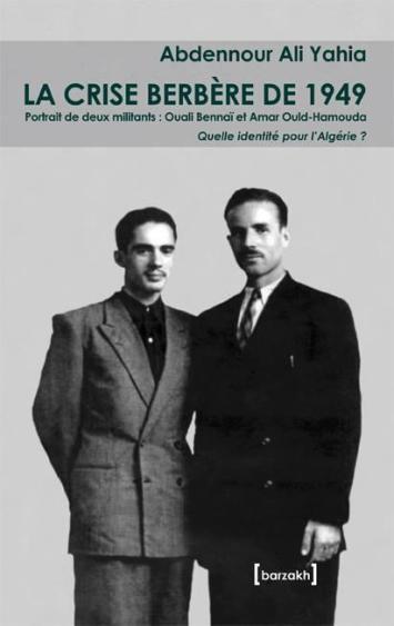 la_crise_berbere_de_1949 Abdenour Ali Yahia