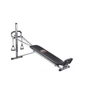 Body Sculpture Total Trainer Plus BSB-1700H