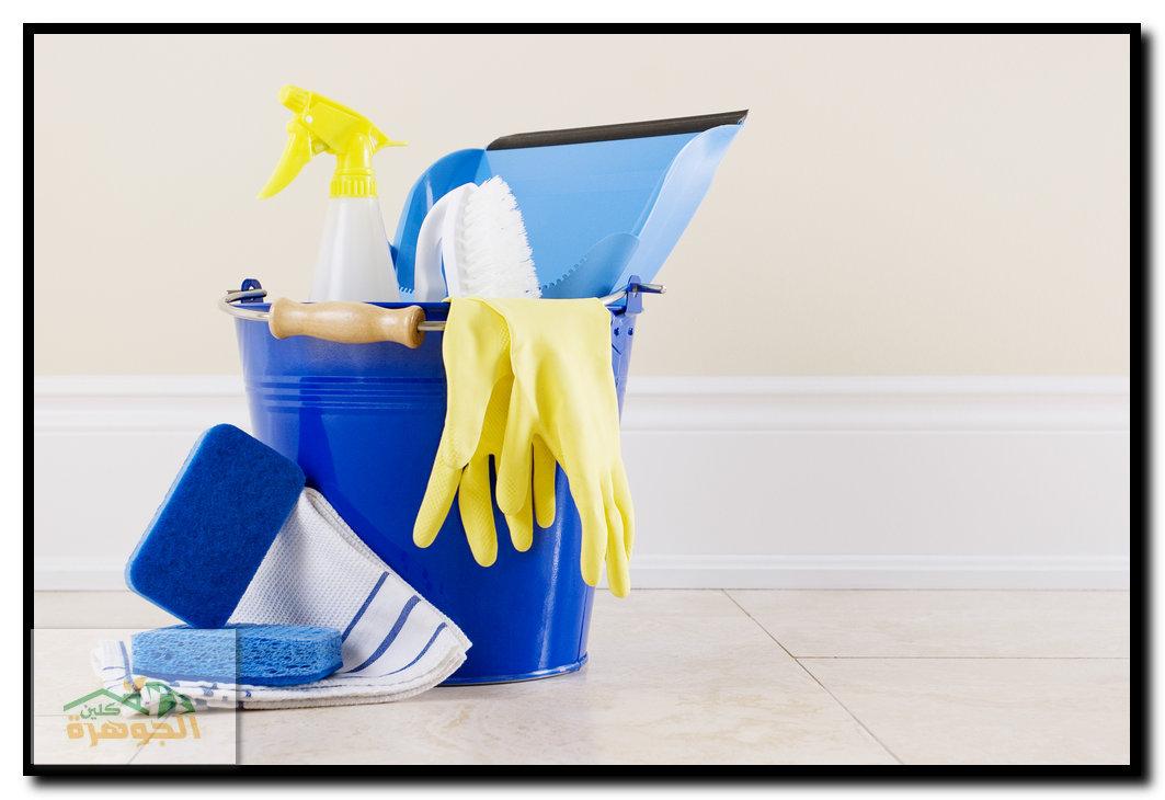 شركة تنظيف بدبي