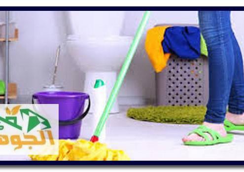 طريقة سحرية لتنظيف المنزل