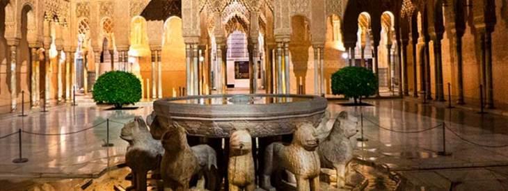 Palacios Nazaries de la Alhambra de Granada