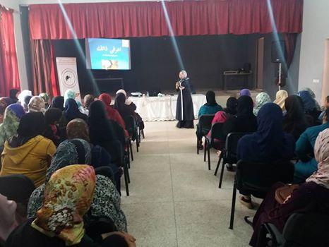 """تنظيم محاضرة بعنوان """" معرفة الذات """" لفائدة الامهات الارامل"""