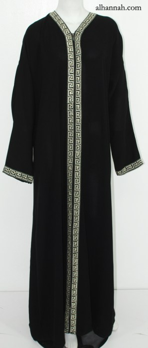 Khilije Abaya with Silver Embroidery  ab640