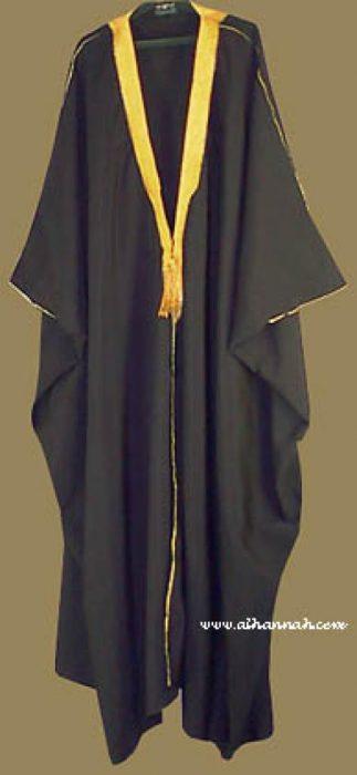 Boy's Saudi Style Abaya  ch354