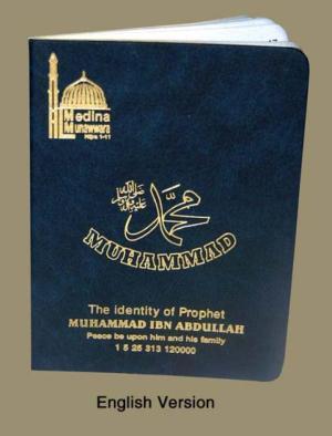 Family tree of the Prophet Muhammad  Book gi409