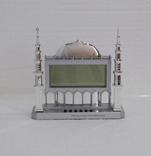 Premium Automatic Azan Clock  gi591