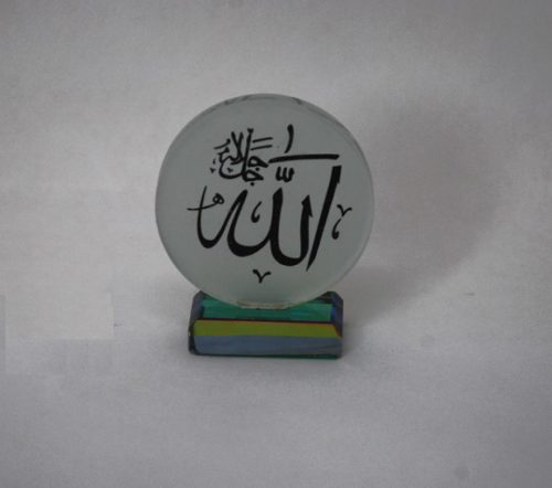 Islamic Glass Ornament  gi603