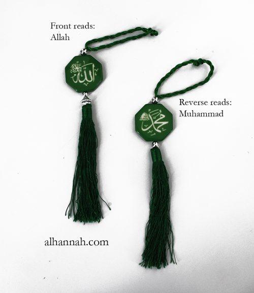 Allah / Muhammad Hanging Ornament gi897