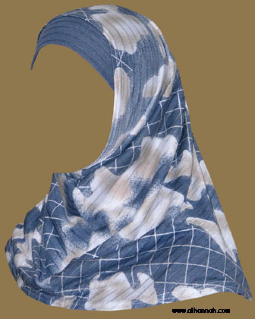 Al Amira 2 Piece Religious Veil hi1051