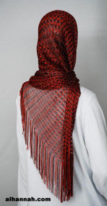 Woven Check Pattern Shayla hi1792