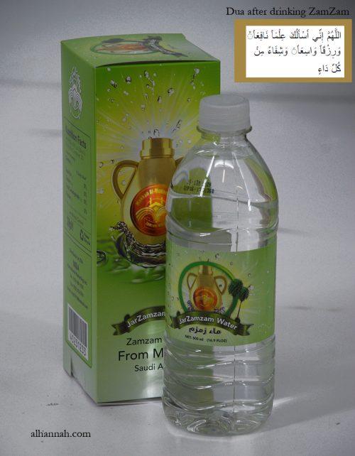 Pure Bottled Zam Zam Water ii1025