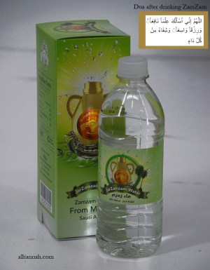 Pure Bottled Zam Zam Water ii1025