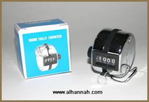 Tasbeeh Hand Tally Counter   ii551