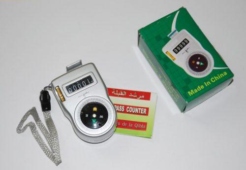Compass and Tasbih Counter  ii898