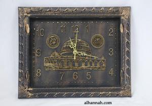 Islamic Wall Clock  ii981